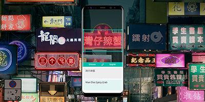 Samsung S8 S8+ Scroll Capture App Switch Pin Finger Sensor Gesture