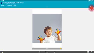 Samsung Galaxy View Print