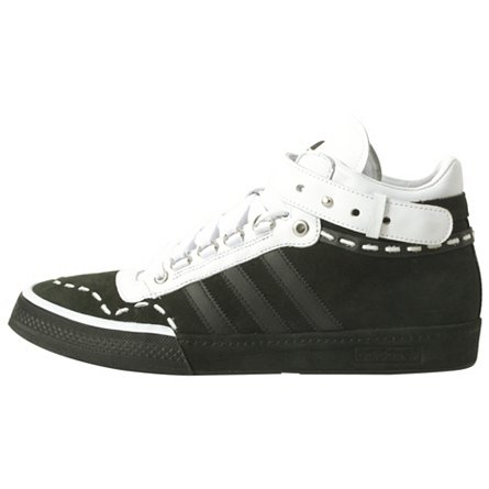 adidas B-Ball Vulc Casual