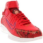 "Nike Air Zoom Huarache 2K4 ""Year of the Snake"" - 511425-600"