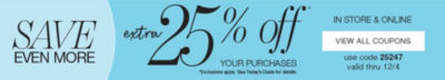 25% off your purchases