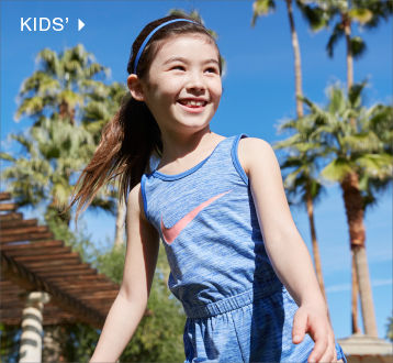 shop activewear for kids