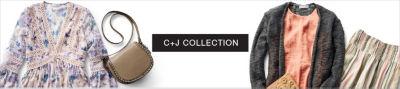 New Brand Coco & Jaimeson