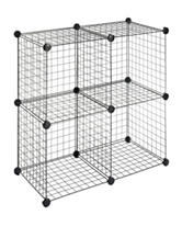 Whitmor 4-pk. Wire Storage Cubes Set