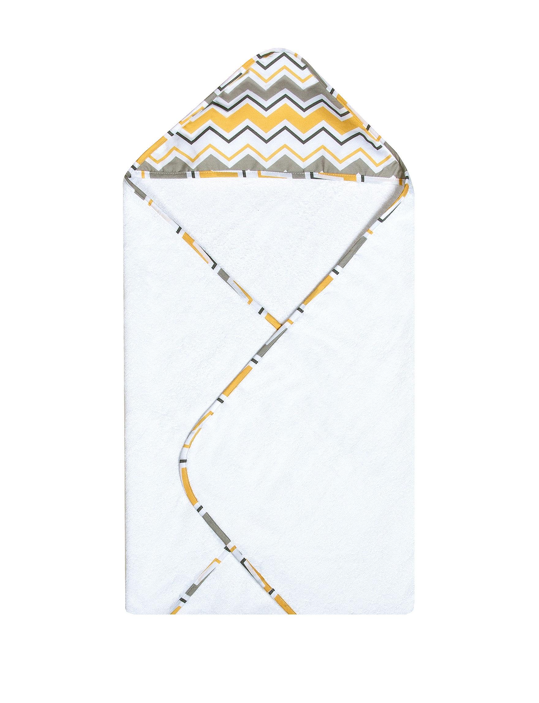 Trend Lab Multi Hooded Towels