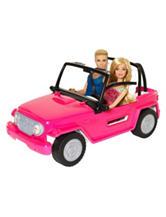 Barbie® Cruiser Exclusive