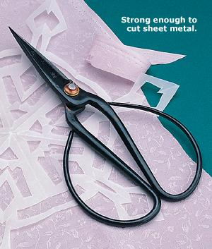 Famous Chinese Scissors