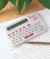 Webster's Spelling Corrector