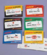 Foreign Slanguage Book - Each