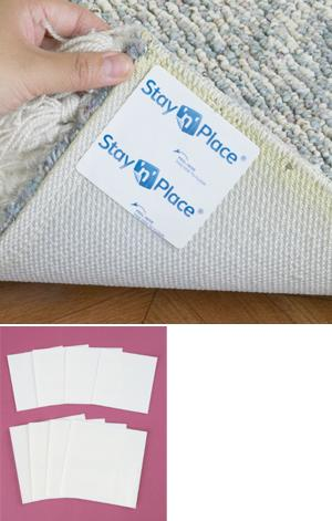 Stay 'n' Place Rug Tabs 4 x 4 - Set of 4
