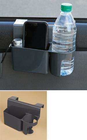 Car Door Organizer