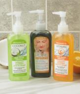 Daily Facial Cleanser - Coconut