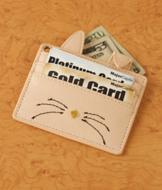 Bunny Card Wallet