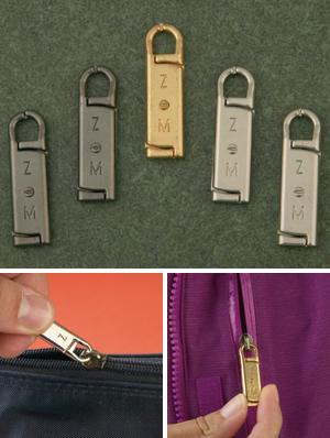 Zipper Pull Extenders - Set of 5