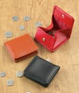 Compact Coin Pouch - Each