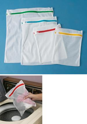 Zippered Mesh Laundry Bags - Set of 4