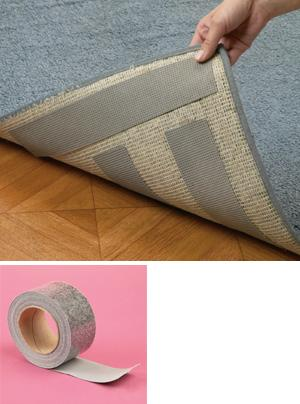 Hard Surface Grip-A-Rug Tape