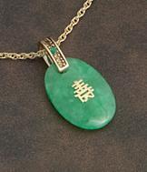 Longevity Jade Pendant