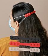 Adjustable Mask Straps - Set of 3
