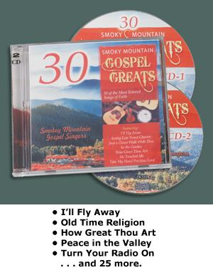 Smoky Mountain Gospel Greats - 2-CD Set