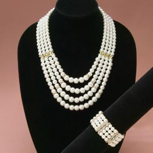 Four-Strand Simulated Pearl Bracelet