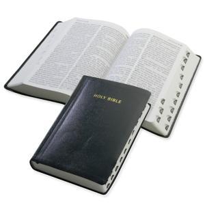 Large Print King James Bible