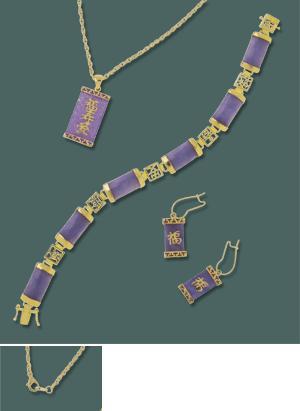 Chinese Blessing Jade Bracelet