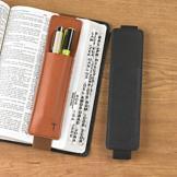 Bible Study Pen Pouch - Black