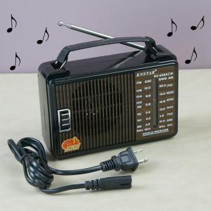 Four-Band Radio