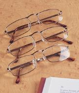3 For 1 Reading Glasses - Set of 3
