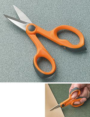 All-Purpose Heavy-Duty Utility/Craft Scissors