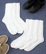 Loose Top Socks - 6 Pairs