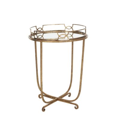 Gold Addison Tray Table