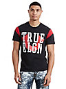 TRUE U FOOTBALL SLEEVE MENS TEE