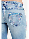 BILLIE RIPPED STRAIGHT SUPER T WOMENS JEAN