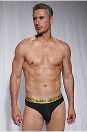 Gabriel Grey® Skin Brief