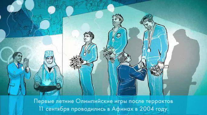 Олимпийские игры 2004 года в Греции