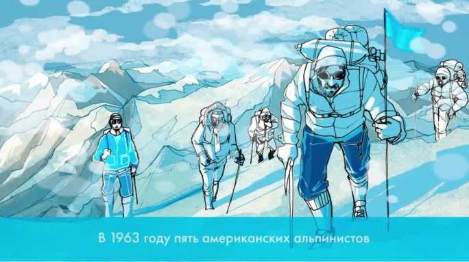 Научная экспедиция на Эверест
