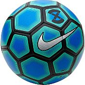 Nike FootballX Strike Futsal Ball