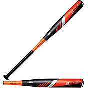 $50 Off Easton S600C Youth Bat