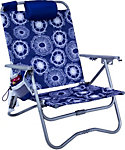 GCI Outdoor Waterside Bi-Fold Beach Chair