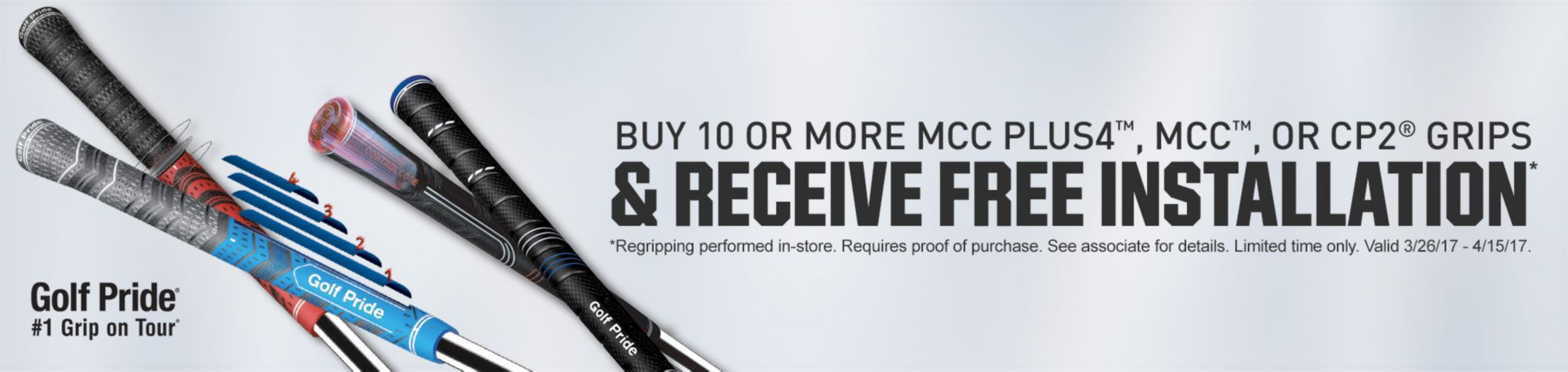 Buy 10 or More MCC PLUS4, MCC, or CP2 Grips and Receive Free Installation*