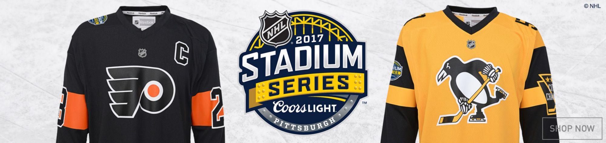 2017 Stadium Series