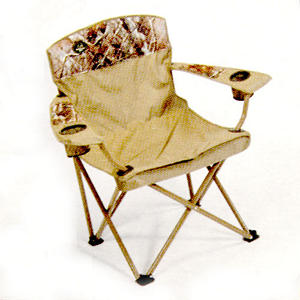 Real Tree Camouflage Arm Chair Samsclub Com Auctions