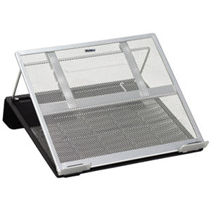 Rolodex Laptop Stand