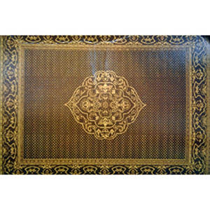 "Gertmenian Indoor Outdoor Rug Brown Medallion 7 10"" x"