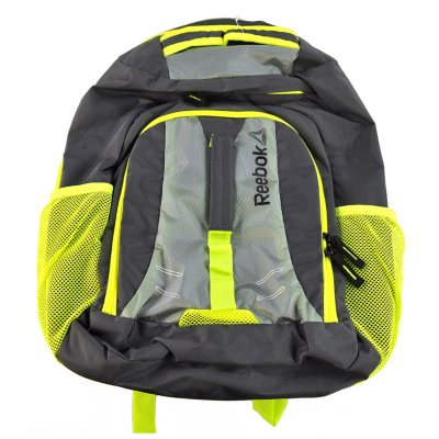 Reebok Firebreather Backpack.  Ends: May 29, 2015 7:20:00 PM CDT