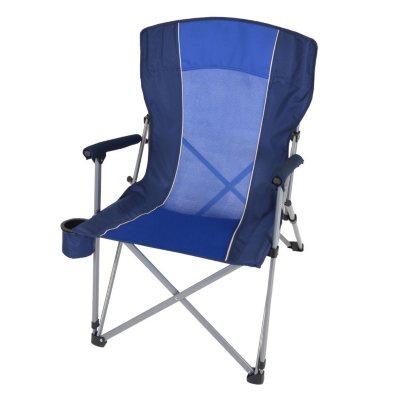 Hard Arm Chair - Blue.  Ends: Feb 7, 2016 11:55:00 PM CST