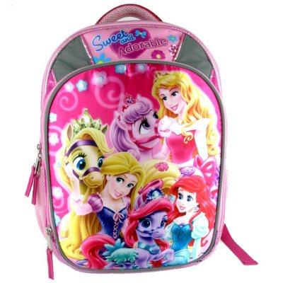 Disney Princess and Palace Pets Backpack.  Ends: May 3, 2016 11:05:47 AM CDT