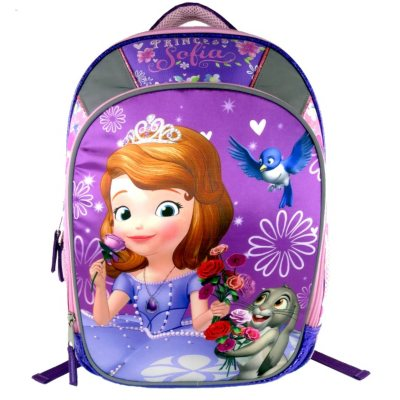 Disney Sophia The First Backpack.  Ends: May 4, 2016 12:35:11 AM CDT